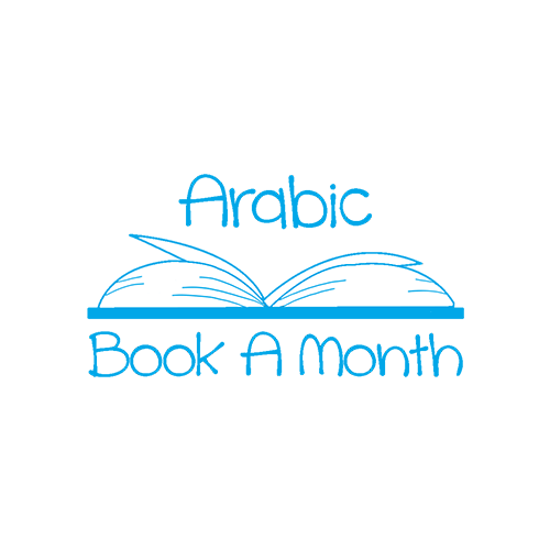 Arabic Book A Month